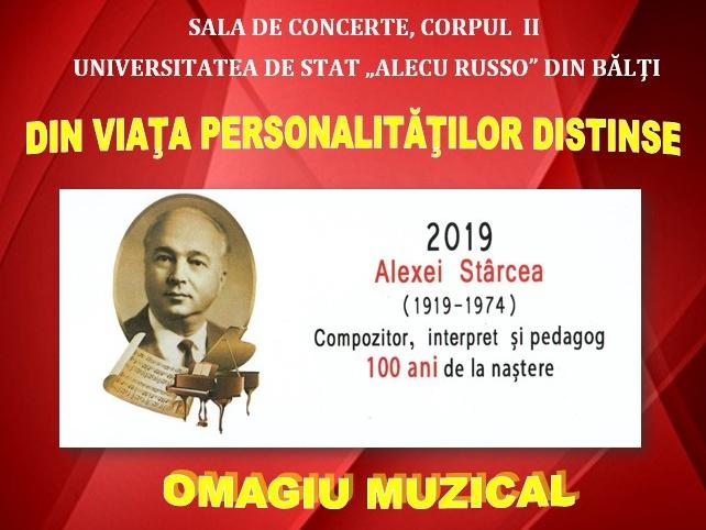 OMAGIU MUZICAL