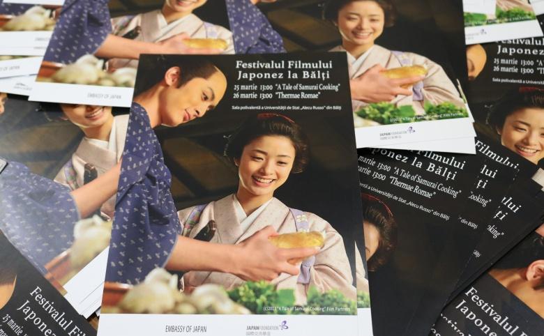 FESTIVALUL FILMULUI JAPONEZ ÎN USARB