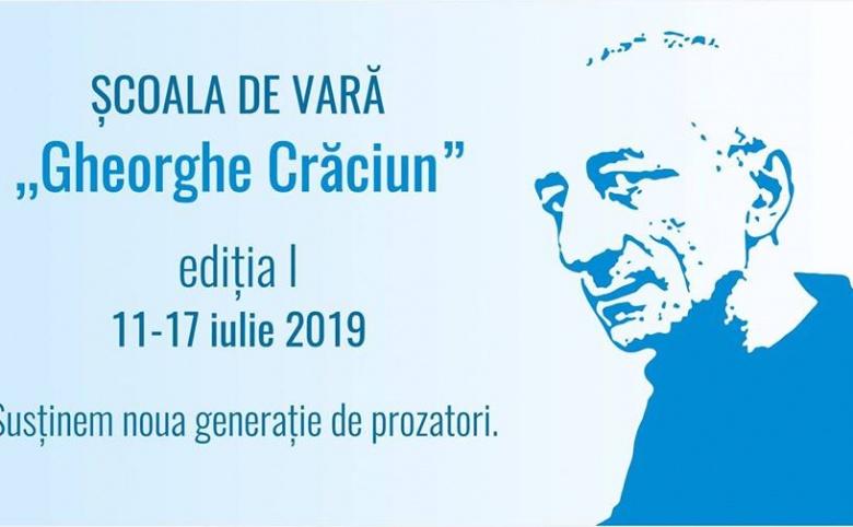 """Școala de vară """"Gheorghe Crăciun"""", ediția I, concurs de selecție (2019)"""