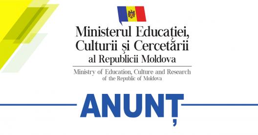CONCURSUL DE PROIECTE CULTURALE AL MINISTERULUI EDUCAȚIEI, CULTURII ȘI CERCETĂRII