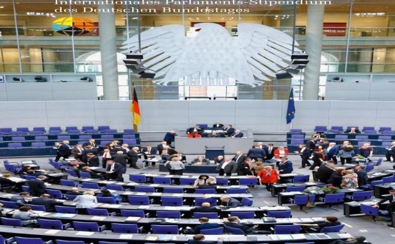 Bursa Parlamentară Internațională a Bundestagului German – 2022